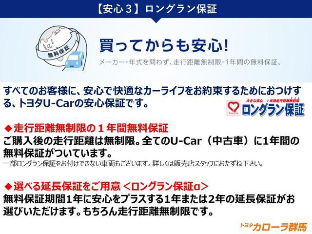 「トヨタ」「ヴァンガード」「SUV・クロカン」「群馬県」の中古車27