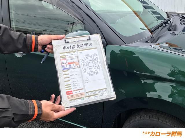 「トヨタ」「ヴァンガード」「SUV・クロカン」「群馬県」の中古車42