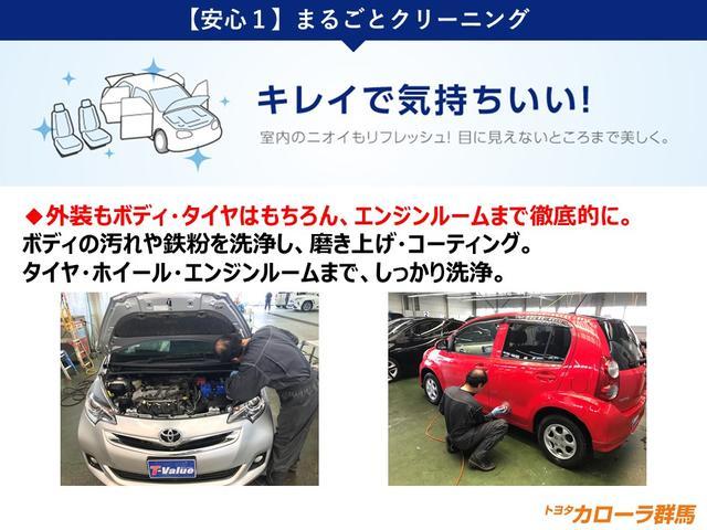 「トヨタ」「アクア」「コンパクトカー」「群馬県」の中古車25