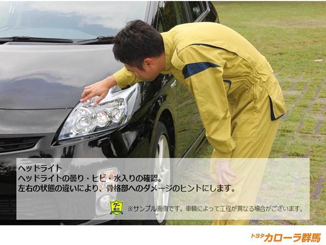 【車両検査】第3者が細かく念入りに車両検査を行います。