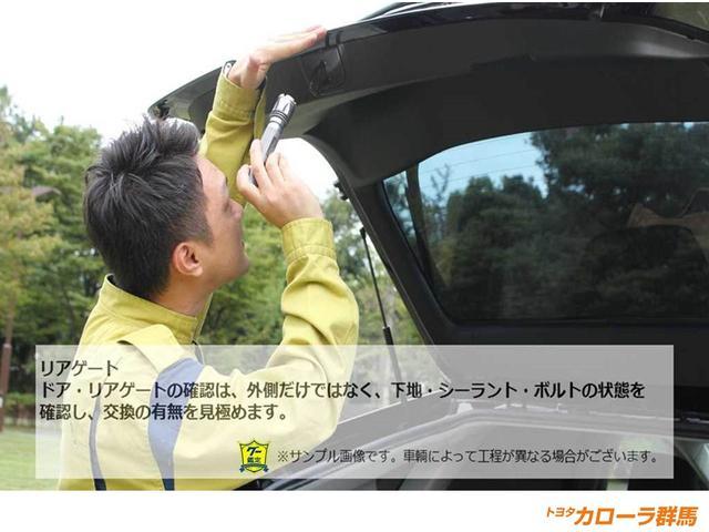 【車両検査】ボルトの状態など細かい場所も全てチェックしております。