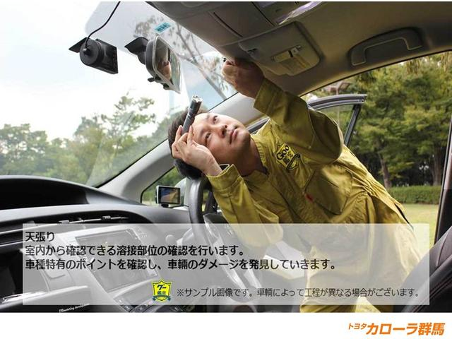 【車両検査】室内も細かくチェックします。