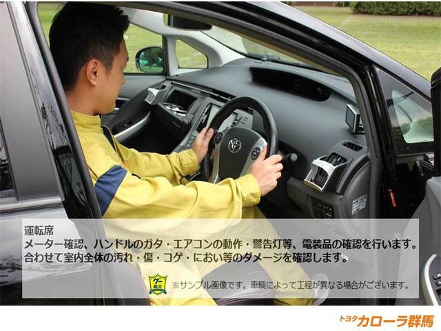 【車両検査】メーター確認・チェックランプの確認を行います。