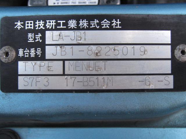 「ホンダ」「ライフ」「コンパクトカー」「群馬県」の中古車26