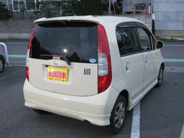 「ホンダ」「ライフ」「コンパクトカー」「群馬県」の中古車5