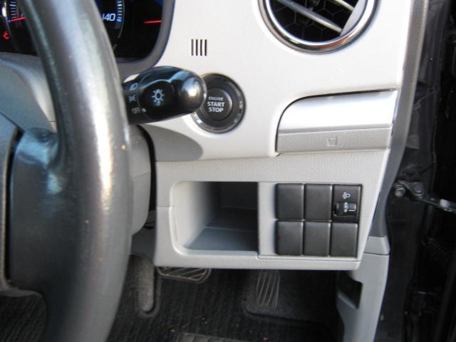 「スズキ」「ワゴンR」「コンパクトカー」「群馬県」の中古車5