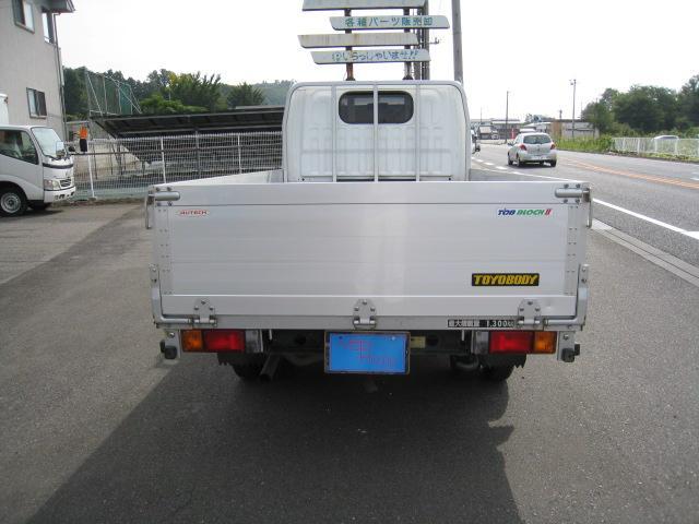 「日産」「アトラストラック」「トラック」「群馬県」の中古車5