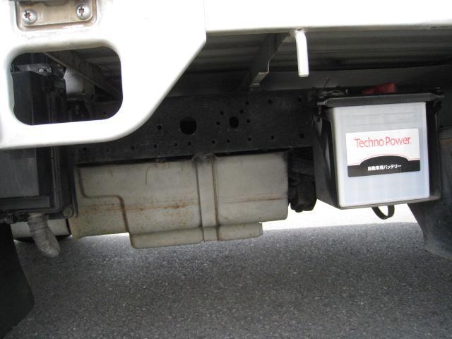 「日産」「アトラストラック」「トラック」「群馬県」の中古車37