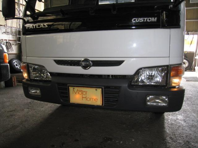 「日産」「アトラストラック」「トラック」「群馬県」の中古車44