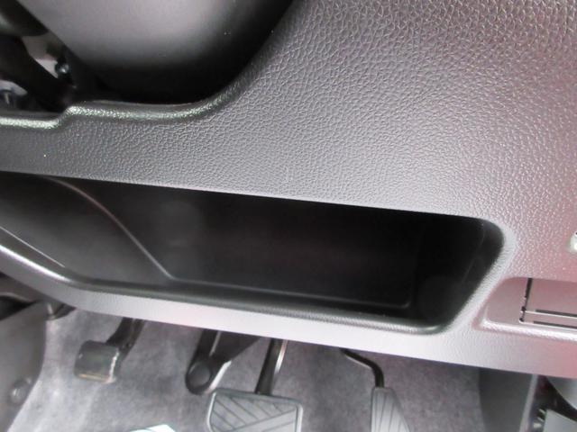 「スズキ」「ワゴンR」「コンパクトカー」「茨城県」の中古車32