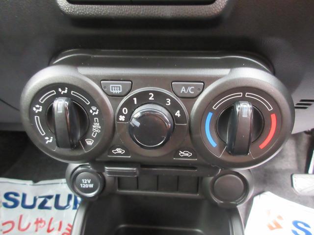 「スズキ」「イグニス」「SUV・クロカン」「茨城県」の中古車22