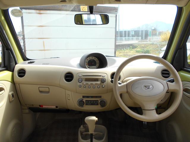 ダイハツ エッセ X フル装備 CDオーディオ オートマ車