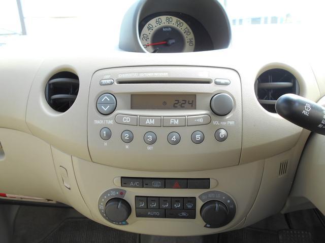 X フル装備 CDオーディオ オートマ車 電動格納ミラー(15枚目)