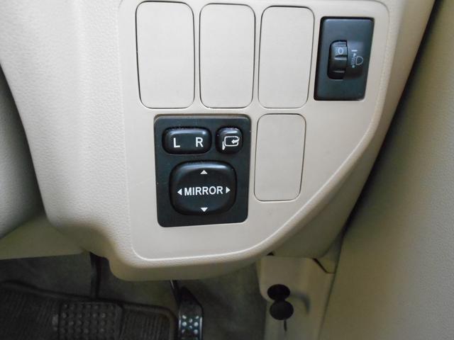 X フル装備 CDオーディオ オートマ車 電動格納ミラー(20枚目)