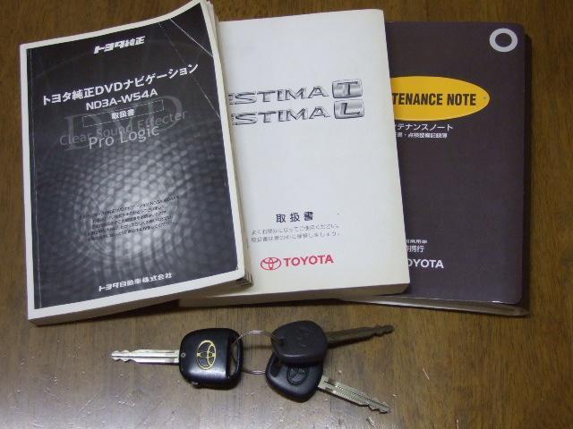 トヨタ エスティマL アエラス-S 純正ナビ Bモニター ETC ワンオーナー