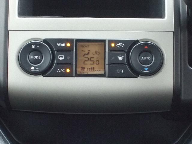 ハイウェイスター 4WD 電動スライドドア ナビ HID(14枚目)