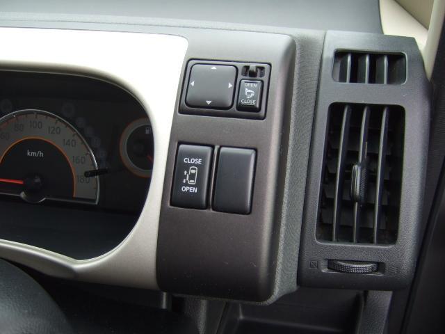 ハイウェイスター 4WD 電動スライドドア ナビ HID(16枚目)