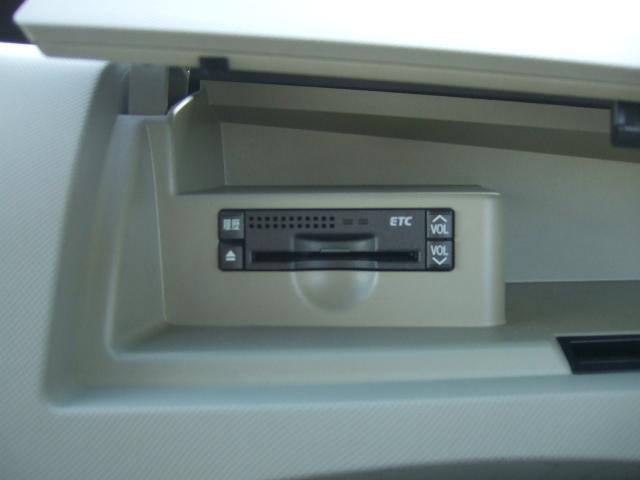 2.4アエラス Gエディション 純正ナビ Bモニター 両側電動スライド HIDライト ETC スマートキー(14枚目)