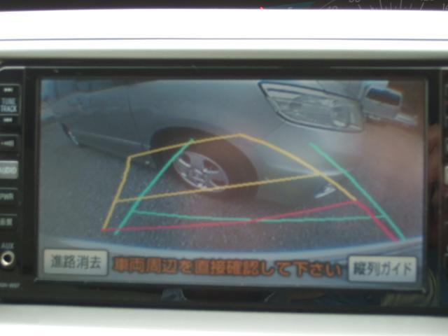 2.4アエラス Gエディション 純正ナビ Bモニター 両側電動スライド HIDライト ETC スマートキー(28枚目)