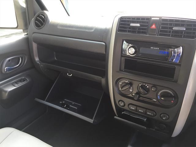 ランドベンチャー ワンオーナー 4WD リモコンスターター ジオランダー 革シート シートヒーター 16AW(27枚目)