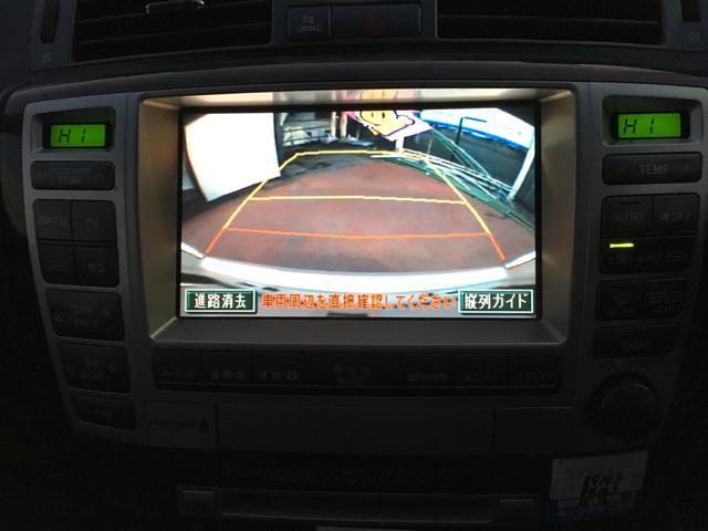 トヨタ クラウンマジェスタ Cタイプ 純正ナビ 黒革シート バックカメラ ETC HID