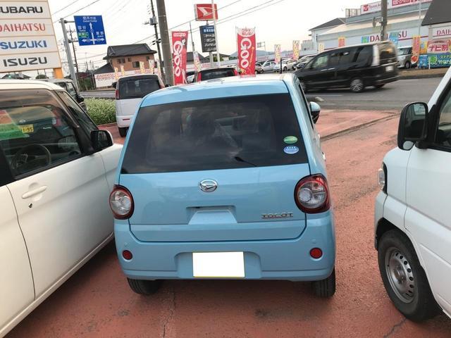 「ダイハツ」「ミラトコット」「軽自動車」「栃木県」の中古車5