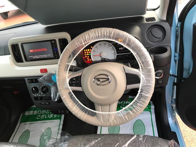 「ダイハツ」「ミラトコット」「軽自動車」「栃木県」の中古車8