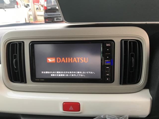 「ダイハツ」「ミラトコット」「軽自動車」「栃木県」の中古車9
