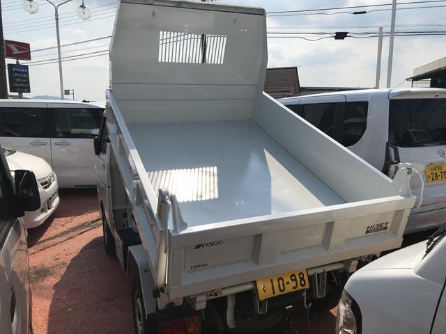 「ダイハツ」「ハイゼットトラック」「トラック」「栃木県」の中古車7