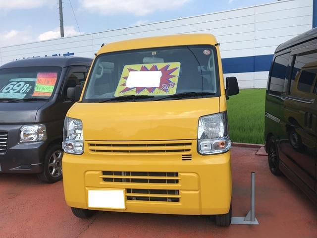 「日産」「NV100クリッパーバン」「軽自動車」「栃木県」の中古車2