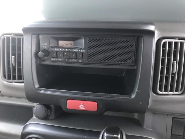 「日産」「NV100クリッパーバン」「軽自動車」「栃木県」の中古車9