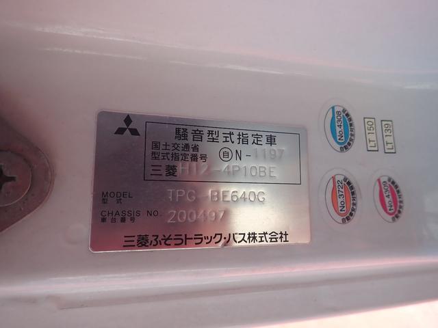 29人乗り 自動ドア ディーゼル オートマ モケットシート(2枚目)