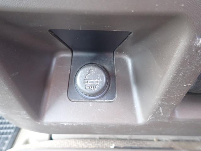 29人乗り 自動ドア ディーゼル オートマ モケットシート 車両サイズ699cm×201cm×264cm 車両総重量5405kg 乗車定員29人 NOX適合(28枚目)