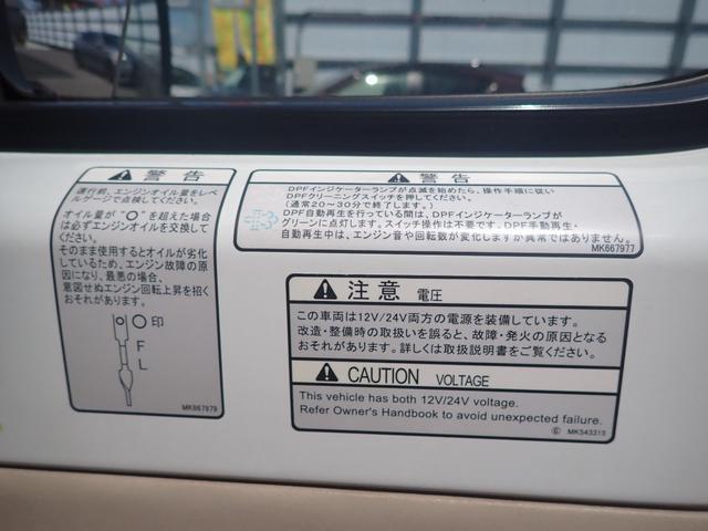 29人乗り 自動ドア ディーゼル オートマ モケットシート 車両サイズ699cm×201cm×264cm 車両総重量5405kg 乗車定員29人 NOX適合(45枚目)