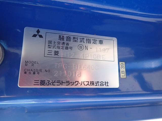 29人乗り 自動ドア ハイルーフ バックモニター 車両サイズ長さ699cm幅201cm高さ264cm 車両総重量5475kg 乗車定員29人 NOX適合(73枚目)