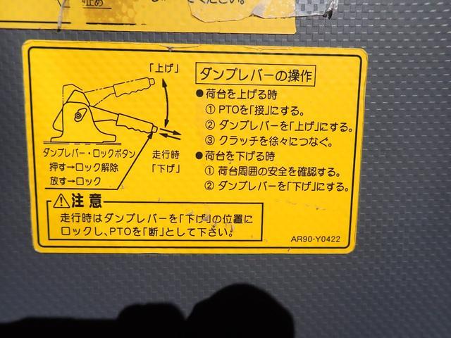 三転ダンプ ターボ 左電格ミラー(51枚目)