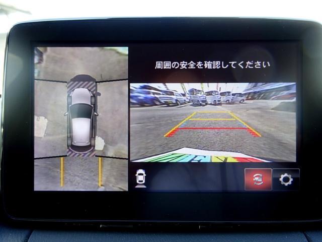 XDツーリング 試乗車 360度ビュー LED 地デジ(13枚目)