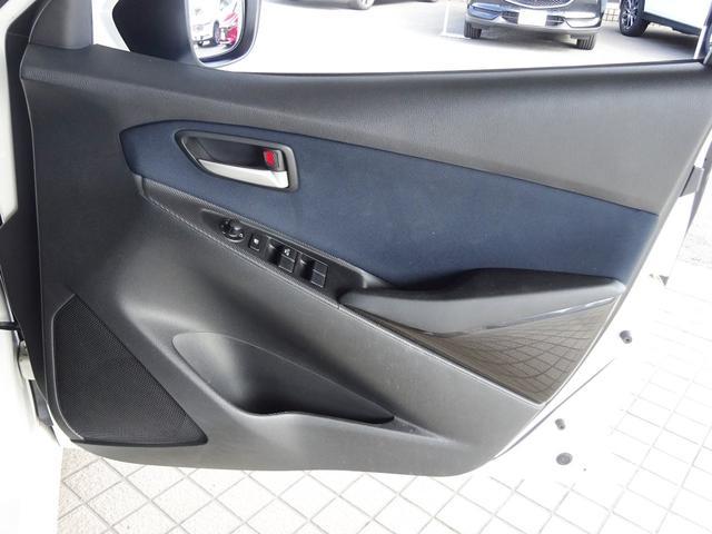 「マツダ」「デミオ」「コンパクトカー」「茨城県」の中古車34