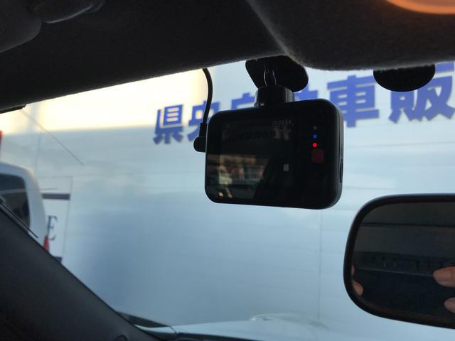 15RX タイプV ドラレコ スマートキー Bカメラ(19枚目)