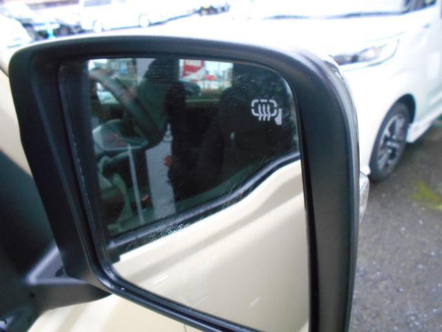 「スズキ」「ジムニーシエラ」「SUV・クロカン」「茨城県」の中古車24