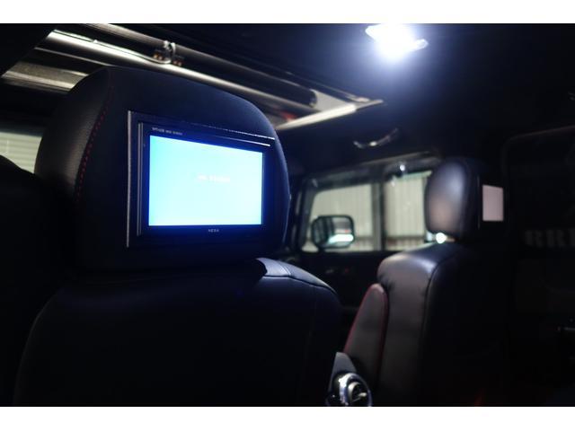 「ハマー」「ハマー H2」「SUV・クロカン」「埼玉県」の中古車50