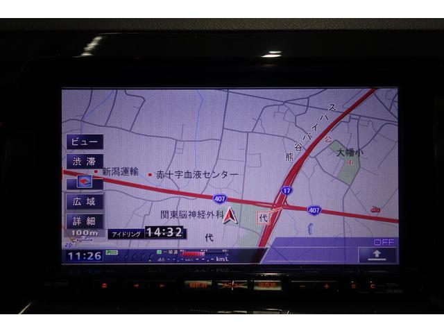 「その他」「タンドラ」「SUV・クロカン」「埼玉県」の中古車22