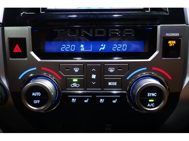 クルーマックス 1794エディション 新車並行 実走行 リフトアップ 社外22インチAW サンルーフ シートヒーター JBLサウンド リアモニター(29枚目)