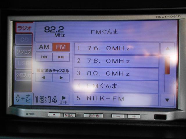 クルーズ 4WD4AT キーレス SDナビ タイヤ新品(18枚目)