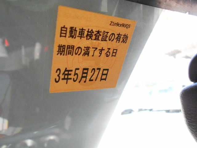 SDX 4WD4AT エアコンパワステ キーレス タイヤ新品(20枚目)