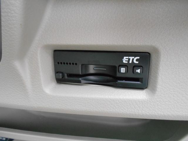 T 4WD AT ターボ スマートキープッシュスタート パワースライドドア HIDライト ETC スマホ連携ナビ バックカメラ(10枚目)