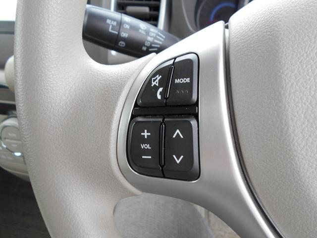 T 4WD AT ターボ スマートキープッシュスタート パワースライドドア HIDライト ETC スマホ連携ナビ バックカメラ(12枚目)