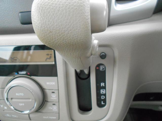 T 4WD AT ターボ スマートキープッシュスタート パワースライドドア HIDライト ETC スマホ連携ナビ バックカメラ(17枚目)