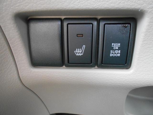 T 4WD AT ターボ スマートキープッシュスタート パワースライドドア HIDライト ETC スマホ連携ナビ バックカメラ(18枚目)