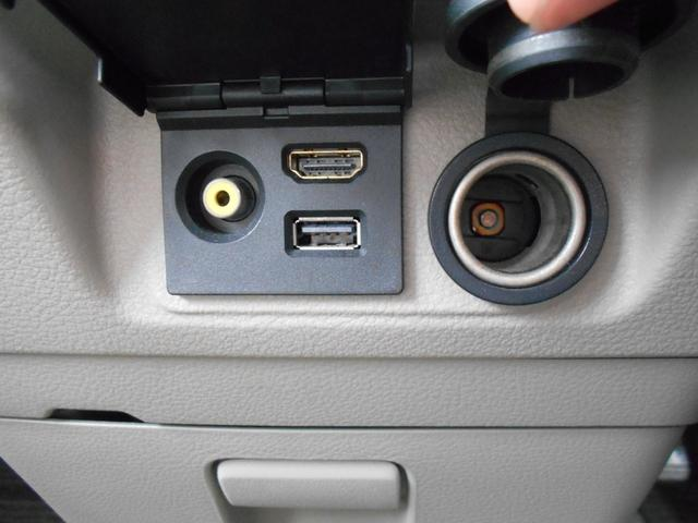 T 4WD AT ターボ スマートキープッシュスタート パワースライドドア HIDライト ETC スマホ連携ナビ バックカメラ(19枚目)